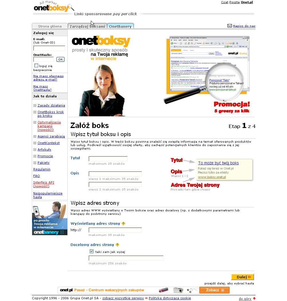strona główna serwisu OnetBoksy