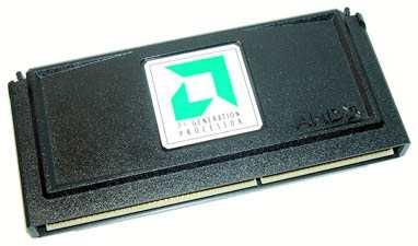 Procesor AMD Athlon ze złączem Slot A